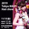 東京マックス美容専門学校 School Contest 2019