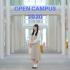 藍野大学短期大学部 2020 オープンキャンパス≪第一看護学科≫1