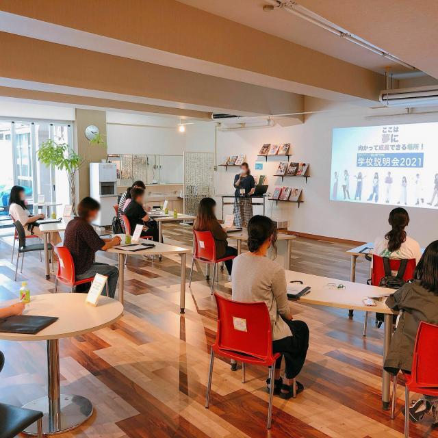 日本デザイン福祉専門学校 9-12月 学校説明会《AO入学説明会含》(30分ver.)3