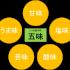 東京栄養食糧専門学校 1日まるごと栄養士体験4