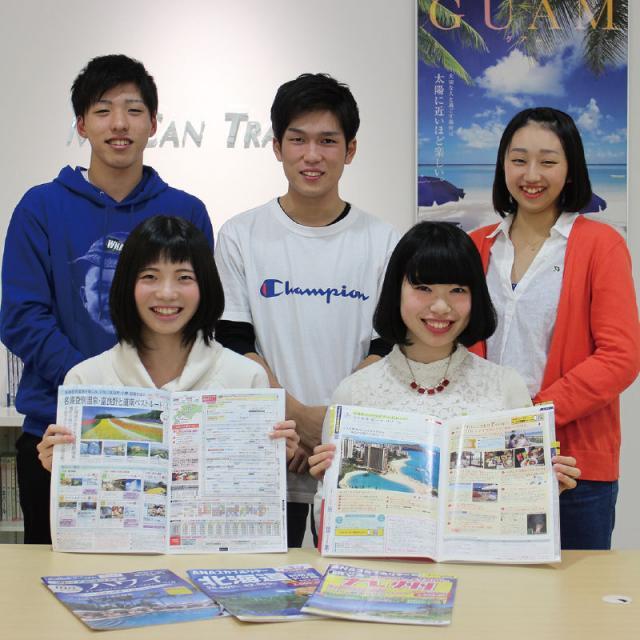 名古屋観光専門学校 旅行☆オープンキャンパス♪友達・家族と参加OK2