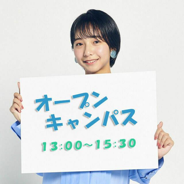 東京ITプログラミング&会計専門学校 オープンキャンパス♪1