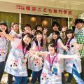 横浜こども専門学校 プレゼントあり♪オープンキャンパス*高校3年生・既卒者向け*
