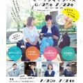 ジェラート食べ放題スペシャル☆/専門学校ビーマックス