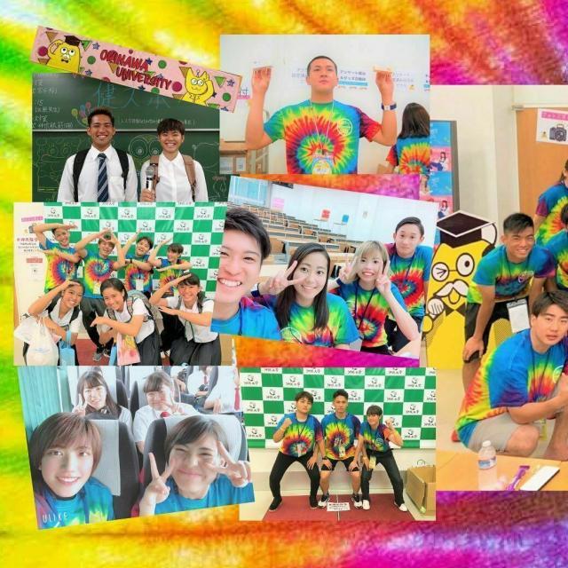 沖縄大学 第1回オープンキャンパス1