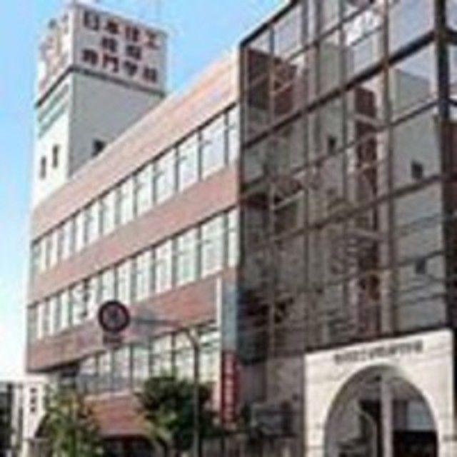 日本理工情報専門学校 建築:体験イベント!「CG体験/CAD体験」2