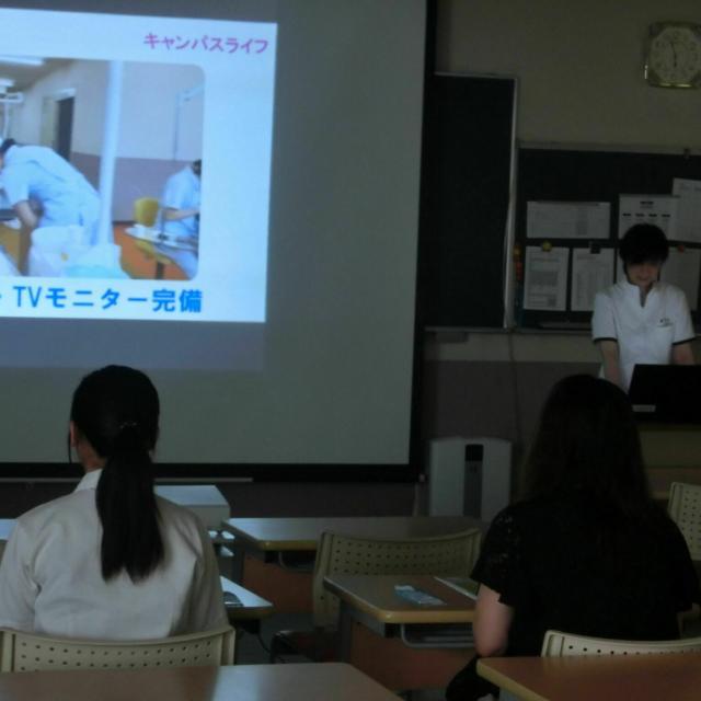熊本歯科技術専門学校 ―完全予約制―ナイトオープンキャンパス20202