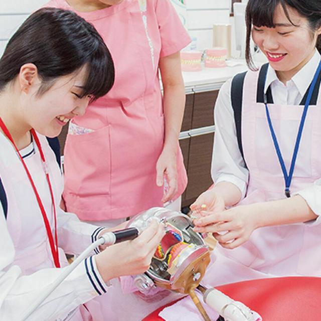 新東京歯科衛生士学校 【人数限定】歯科衛生士の仕事がわかる!着色取り体験1