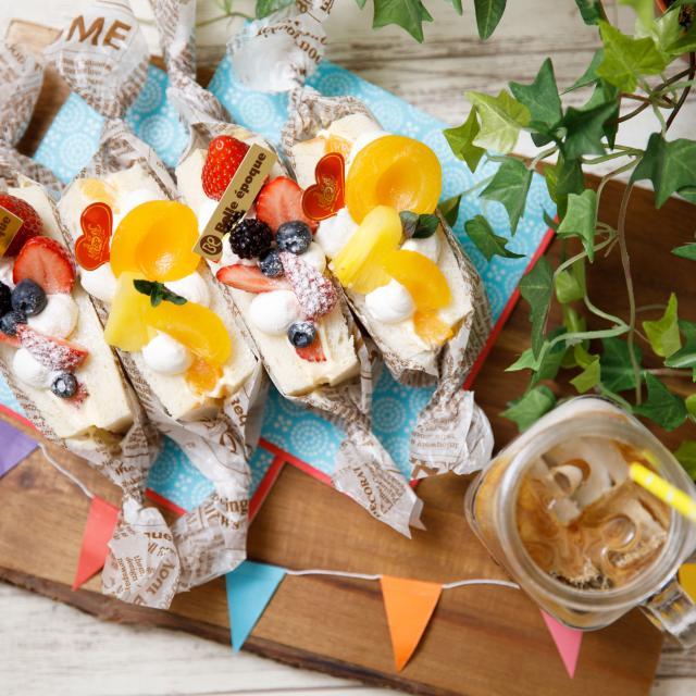 札幌ベルエポック製菓調理専門学校 無料バス☆【カフェ体験】フルーツサンド&ソーダ~ビュッフェ付1