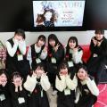 京都理容美容専修学校 3月★スペシャルオープンキャンパス