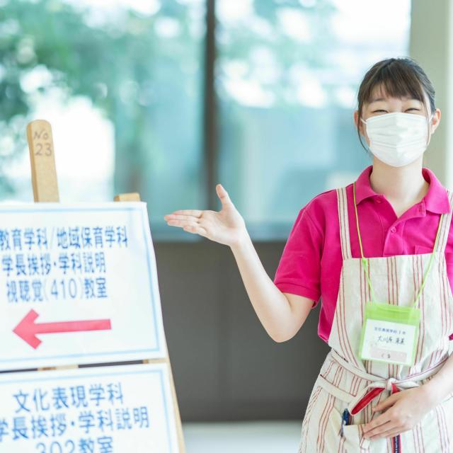 秋草学園短期大学 文化表現学科 『医療事務業務と資格スキル』を受けてみよう!1