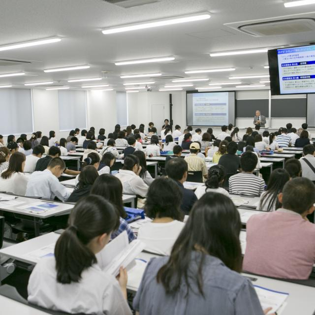 日本福祉大学 7月オープンキャンパス[東海キャンパス]2