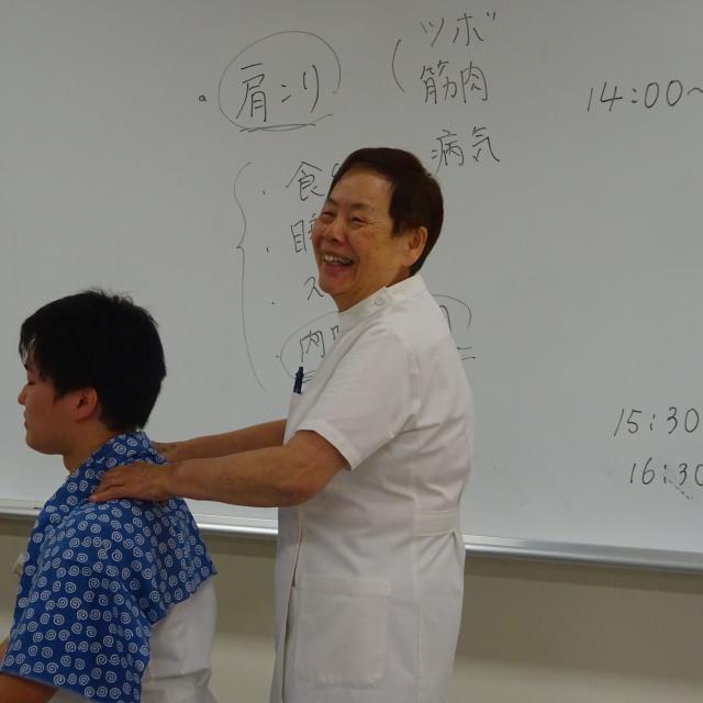 湘南医療福祉専門学校 鍼やお灸に触ってみよう【東洋療法科】2