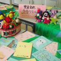 オープンキャンパス【幼児教育科】/盛岡大学短期大学部