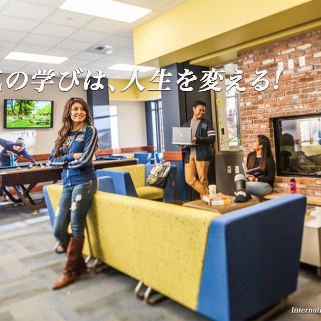 NIC International College in Japan 東京校・体験入学会2