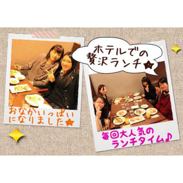 キャリエールホテル旅行専門学校 ☆★オープンキャンパス Halloweenバージョン★☆3