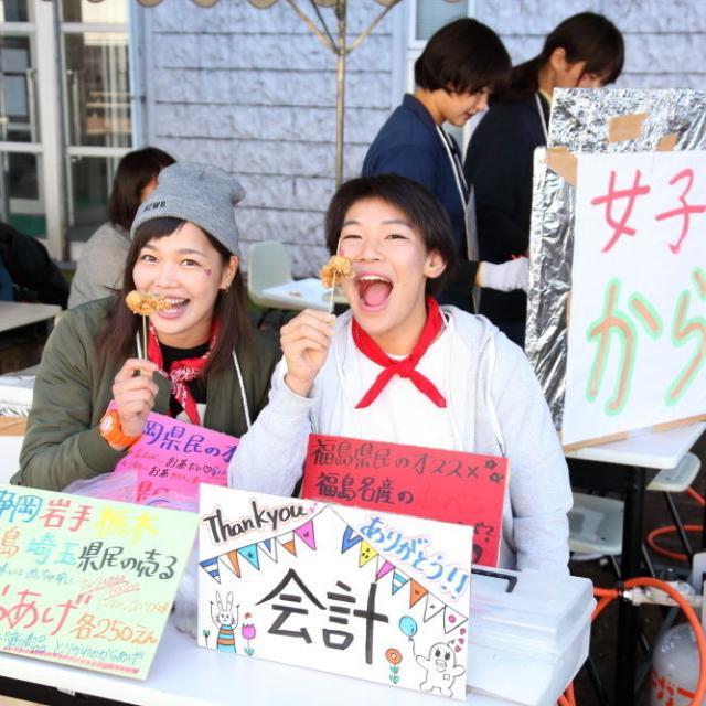 高岡法科大学 大学祭と同時開催!「進学相談会」1