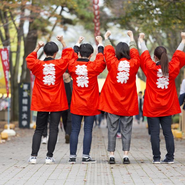 東京経済大学 大学祭同時開催ミニオープンキャンパス2