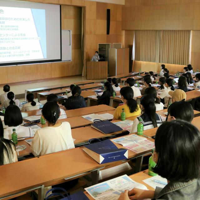 鹿児島純心女子大学 【教育・心理学科】教育・心理学科オープンキャンパス1
