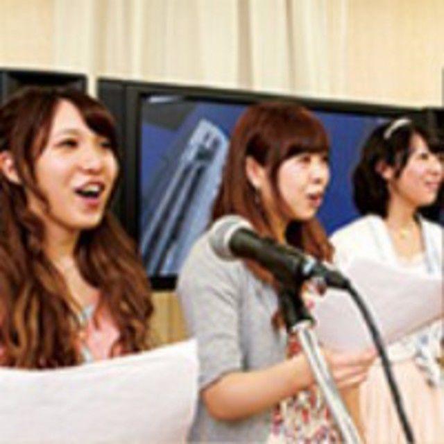 ビジュアルアーツ専門学校・大阪 ●声優学科 体験入学●1