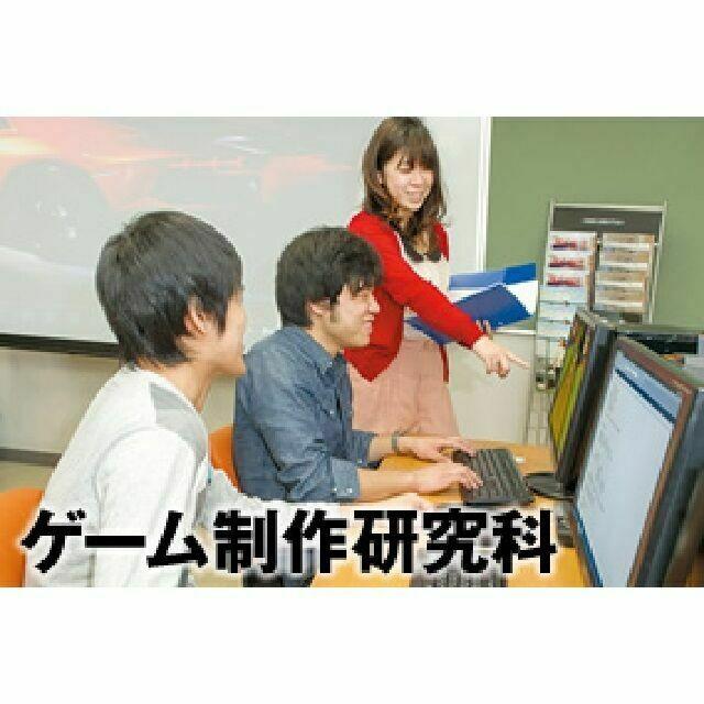 日本電子専門学校 【ゲーム制作研究科】オープンキャンパス&体験入学1