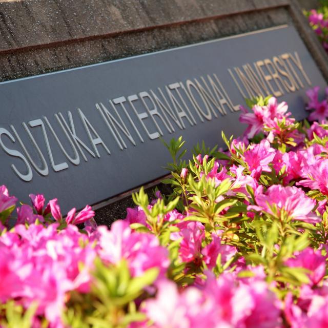 鈴鹿大学短期大学部 9.21こども教育学部・短期大学部 オープンキャンパス開催2