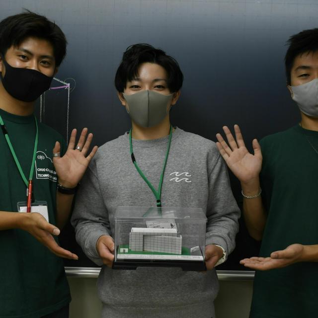 中央工学校OSAKA 【建築学科】オープンキャンパス2