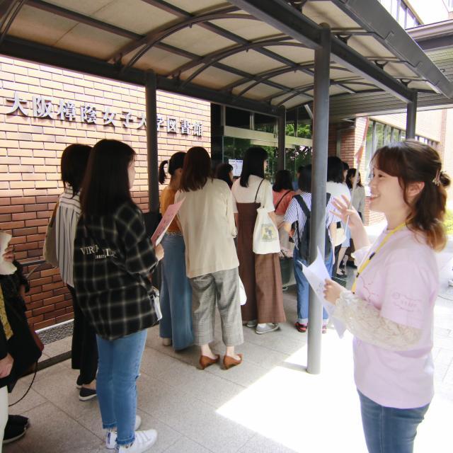 大阪樟蔭女子大学 保護者の知りたいことがいっぱい詰まったオープンキャンパス3