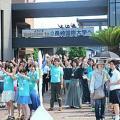 夏オープンキャンパス/長崎国際大学