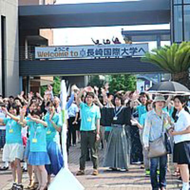 長崎国際大学 夏オープンキャンパス1