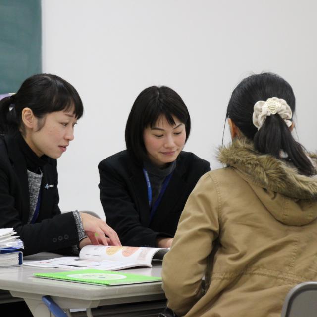 岐阜聖徳学園大学 2019推薦入試対策講座1
