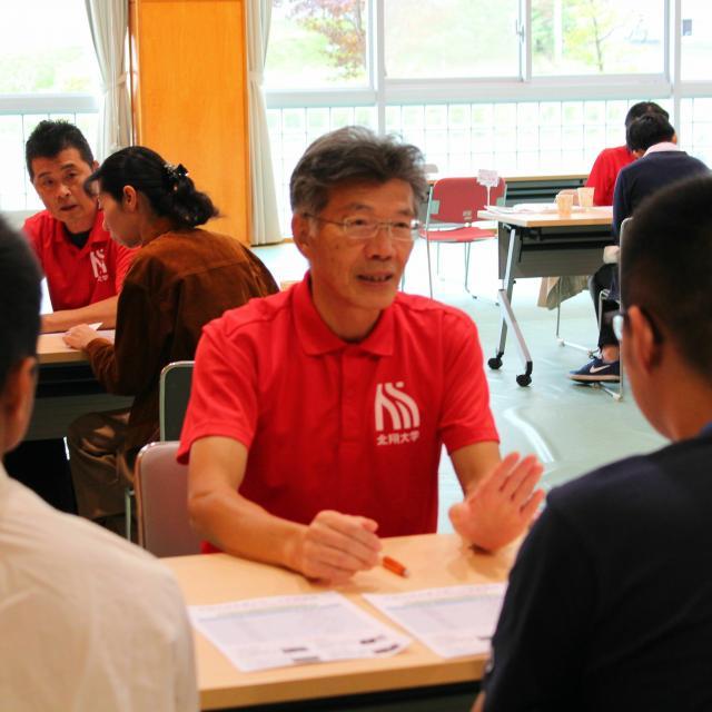 北翔大学 第4回オープンキャンパス4