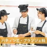 8月3日(火)オープンキャンパス★の詳細