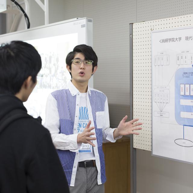 尚絅学院大学 オープンキャンパス20182