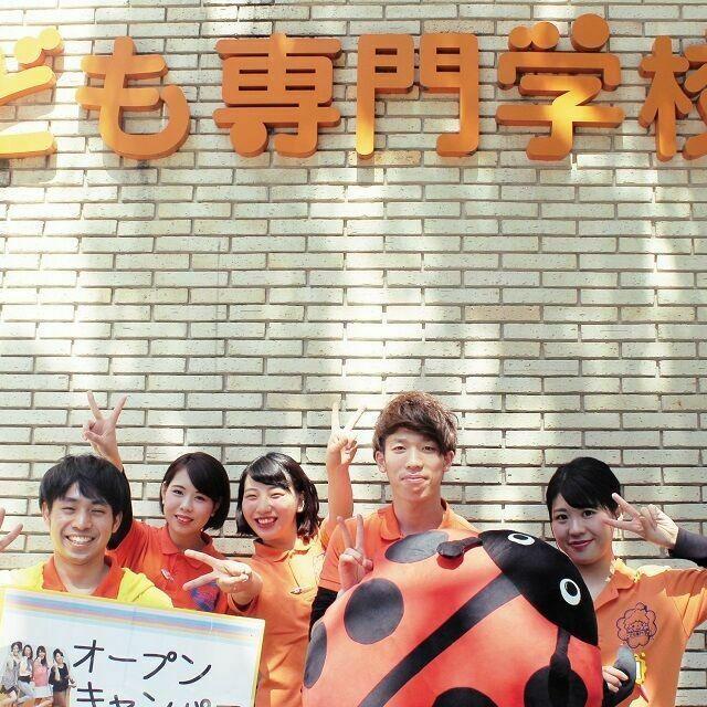 福岡こども専門学校 【高校3年生おすすめ】保育体験オープンキャンパス4