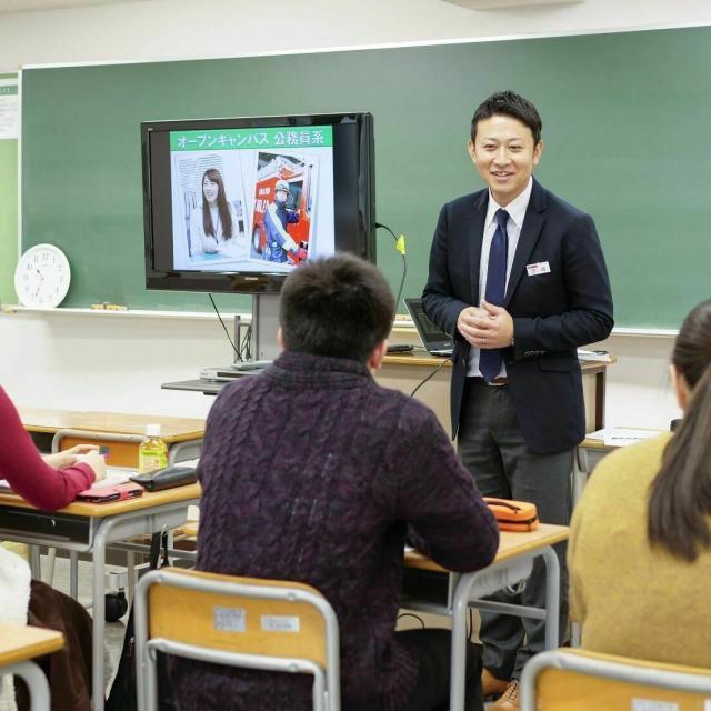 仙台大原簿記情報公務員専門学校 【約7人に1人が再進学者】再進学オープンキャンパス&相談会1