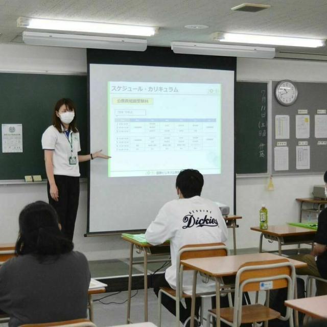 国際ビジネス公務員大学校 【公務員系】オープンキャンパス3
