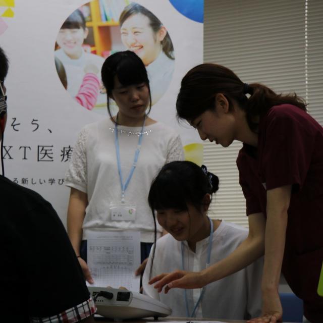 姫路医療専門学校 【言語聴覚士】『声』のリハビリを体験してみよう1