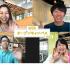 京都外国語短期大学 OPEN CAMPUS 20213