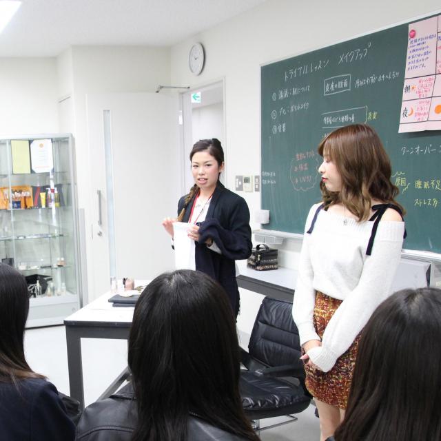 国際文化理容美容専門学校国分寺校 トライアルレッスン3