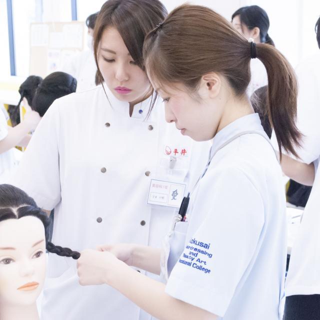 美容科公開授業