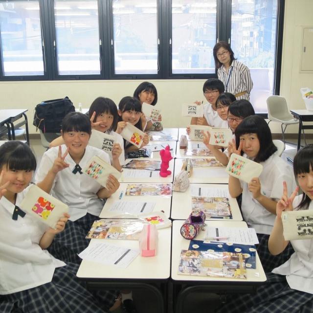 広島ビジネス専門学校 キャリアビジネス科7コース オープンキャンパス1