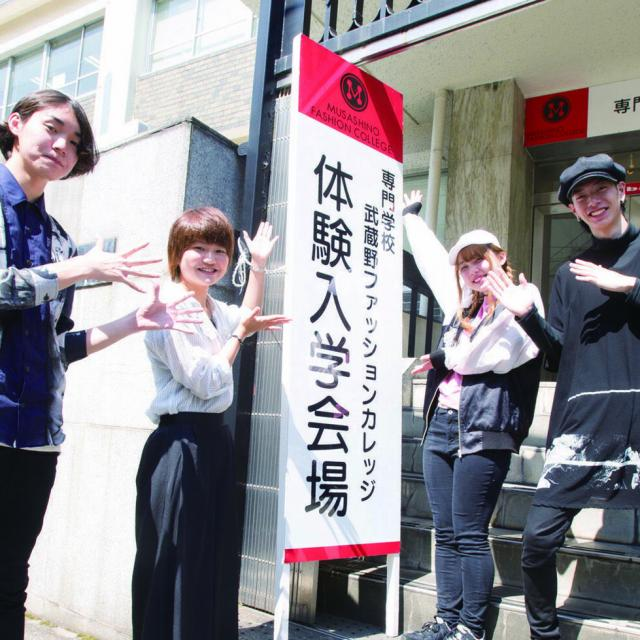 専門学校 武蔵野ファッションカレッジ プロのスタイリストから学ぶ「パーソナルカラー」3