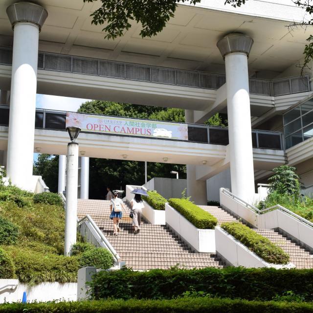 日本女子大学 オープンキャンパスin西生田1