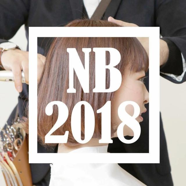 長岡美容専門学校 ◆ ナガビオープンキャンパス2018 ◆1