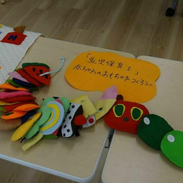 湊川短期大学 2020 オープンキャンパス開催!2