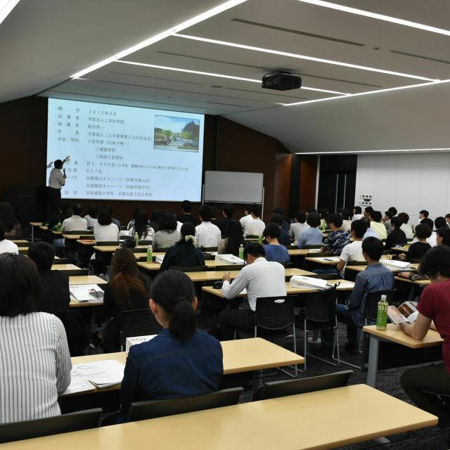 京都美術工芸大学 来場型オープンキャンパス1