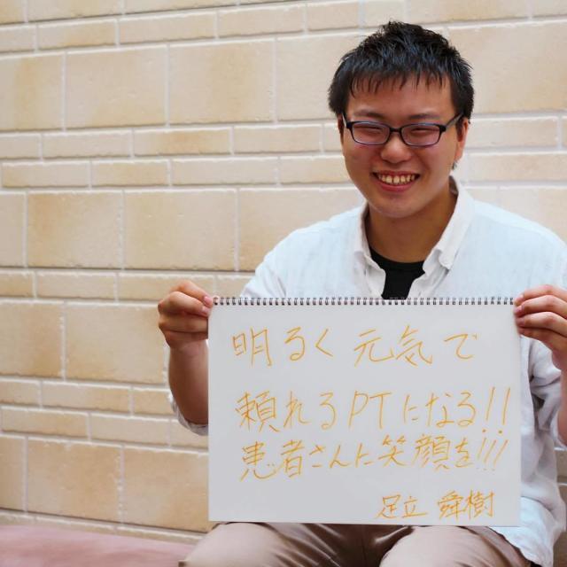 福岡和白リハビリテーション学院 2018 オープンキャンパススケジュール4