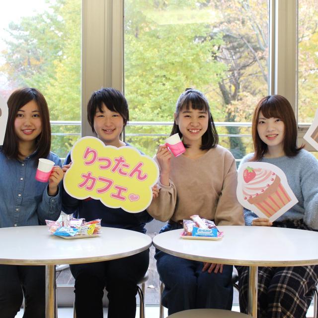 東京立正短期大学 ☆りったんカフェ☆(ミニOC)で在校生とのおしゃべり1