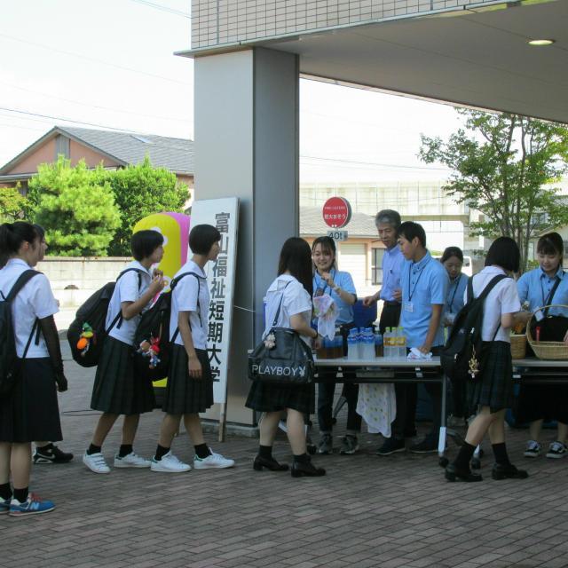 富山福祉短期大学 オープンキャンパス【幼児教育学科2】※体験授業選択制1